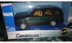 Ренж ровер, масштабная модель, Range Rover, Карарама, 1:43, 1/43