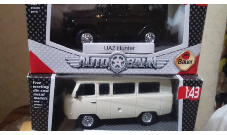 1:43 две модели УАЗ  одним лотом, масштабная модель, 1/43