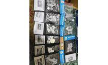 диски для конверсий ауди, мерседес, шкода, wv, запчасти для масштабных моделей, старт-43, 1:43, 1/43