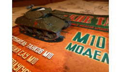 №71 М10, журнальная серия Русские танки (GeFabbri) 1:72, scale72