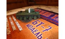 №74 БТ-7, журнальная серия Русские танки (GeFabbri) 1:72, scale72