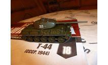 №18 Т-44, журнальная серия Боевые машины мира 1:72 (Eaglemoss collections), scale72