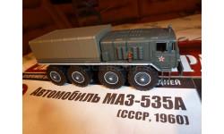 №6 МАЗ 535А, журнальная серия Боевые машины мира 1:72 (Eaglemoss collections), scale72