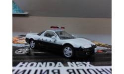 Полицейские Машины Мира №12 Honda NSX.
