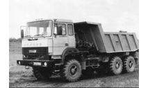 УРАЛ 4320-0110-41 самосвал ( С 1 рубля и без резервной цены), масштабная модель, Неизвестный производитель, scale43