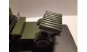 БМ-21В Град на ГАЗ-66, масштабная модель, 1:43, 1/43