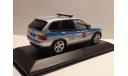 BMW X5 Милиция Москва, масштабная модель, scale43