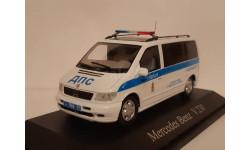 Mercedes-Benz V230 Полиция 1 ОСБ ДПС Москва