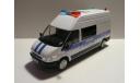 Форд Транзит Полиция ДПС конверсия, масштабная модель, 1:43, 1/43, Ford