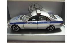 Mercedes-Benz S classe Полиция ДПС Москва