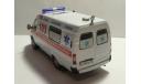 ГАЗ 32214 Скорая помощь Севастополь, масштабная модель, 1:43, 1/43, Конверсии мастеров-одиночек