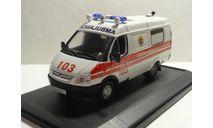 ГАЗ 32214 Скорая медицинская помощь Украина, масштабная модель, 1:43, 1/43, Конверсии мастеров-одиночек
