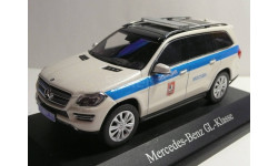 Mercedes-Benz GL X166 Полиция Москва