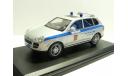 Porsche Cayenne Милиция МКЦ ГУВО Москва, масштабная модель, 1:43, 1/43