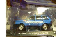 Rayton Fissore Magnum Polizia, масштабная модель, DeAgostini (Carabinieri - Полиция Италии), scale43