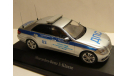 Mercedes-Benz E classe W212 Полиция  2 СБ ДПС ГИБДД Москва, масштабная модель, Schuco, scale43
