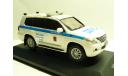 Lexus LX570 Милиция ДПС Москва выставочный, масштабная модель, scale43