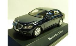 Mercedes Benz E classe