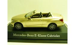 Mercedes Benz E classe cabrio