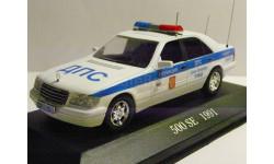 Mercedes-Benz 500SE  Полиция ДПС С.Петербург сопровождение, масштабная модель, scale43