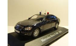 Mercedes-Benz W221 S500 ФСО России