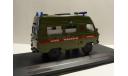 УАЗ-39623 АСМП класса В Скорая помощь, масштабная модель, 1:43, 1/43