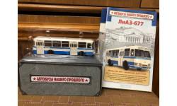 ЛИАЗ-677, журнальная серия масштабных моделей, Eaglemoss, scale72