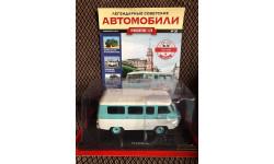 УАЗ-452Б, журнальная серия масштабных моделей, Hachette, scale24