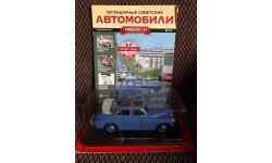 ГАЗ-М20 Победа кабриолет, журнальная серия масштабных моделей, Hachette, 1:24, 1/24