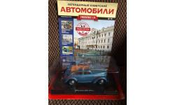 Москвич 400-420А, журнальная серия масштабных моделей, Hachette, 1:24, 1/24