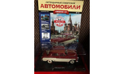 Москвич-407, журнальная серия масштабных моделей, Hachette, 1:24, 1/24