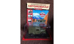 ГАЗ-69, журнальная серия масштабных моделей, Hachette, scale24