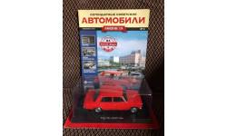 ВАЗ-2101 Жигули, журнальная серия масштабных моделей, Hachette, scale24