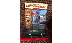 Москвич-408, журнальная серия масштабных моделей, Hachette, 1:24, 1/24