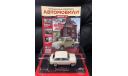 ЗАЗ-965А Запорожец, журнальная серия масштабных моделей, Hachette, 1:24, 1/24
