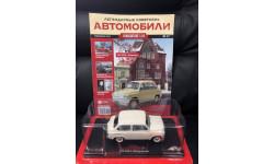 ЗАЗ-965А Запорожец