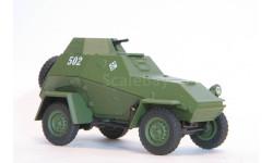 БА-64. Автолегенды СССР №75