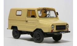 ЛуАЗ-969М  Автолегенды СССР №33