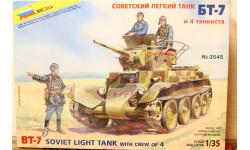 Советский легкий танк БТ-7 1/35 Звезда