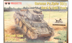Легкий танк 'Прага' тип Г. German Pz.Kpfw 38(t) Ausf G Light Tank 1/35 MAQUETTE
