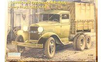 Армейский грузовик ГАЗ-ААА. 1/35 EASTERN EXPRESS, сборные модели бронетехники, танков, бтт, 1:35