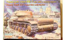 Тяжелый танк КВ-1 обр. 1942 г. ранняя версия 1/35 EASTERN EXPRESS, сборные модели бронетехники, танков, бтт, 1:35
