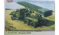 БМ - 13 -- Катюша -- (GMC) = PST = 1-72, сборная модель автомобиля, 1:72, 1/72