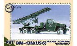 БМ - 13 Н -- Катюша -- (US6) = PST = 1-72, сборная модель автомобиля, 1:72, 1/72