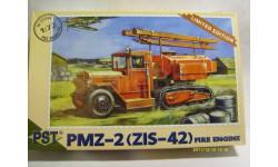 ПМЗ - 2 (ЗиС - 42)  = PST =  1-72  Скидка 9 %