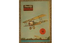 Истребители Sopwith Camel и Sopwith Triplane  10/85, сборные модели авиации, 1:35, 1/35, Maty Modelarz