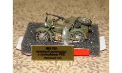 МВ-750 военный мотоцикл с пулемётом РПК (спец.версия - со следами эксплуатации) = Model Stroy = + бонус АК-74 Бесплатная пересылка по России