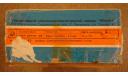 Кран башенный - игрушка, Петровский электромех. завод = Молот =, масштабные модели (другое)
