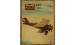 Бомбардировщик Breguet XIX B-2 4/87 MAX. Скидка 17 %