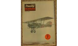 Наблюдательный самолет Potez 25 A2 + донор 7/84, сборные модели авиации, 1:35, 1/35, Maty Modelarz